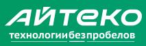 http://www.i-teco.ru/